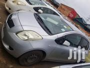 Toyota Vitz 2005 1.5 RS Silver | Cars for sale in Central Region, Kampala