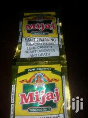 Mijaj And Miraj | Sexual Wellness for sale in Central Region, Kampala