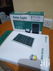 Automatic Flood Solar Lights | Home Accessories for sale in Central Region, Wakiso