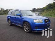 Subaru Forester 2007 2.0 X Trend Blue | Cars for sale in Central Region, Kampala