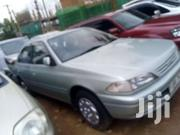 Toyota Carina | Cars for sale in Central Region, Kampala