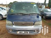 Toyota HiAce 1998 Blue | Buses for sale in Central Region, Kampala