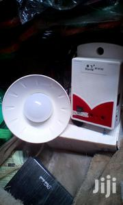 Bedroom Lamp | Home Accessories for sale in Central Region, Kampala