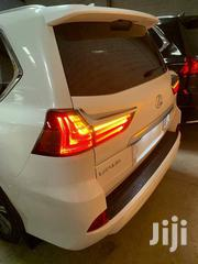 New Lexus LX 570 2017 White   Cars for sale in Central Region, Kampala