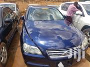 Toyota Mark X 2007 Blue | Cars for sale in Central Region, Kampala