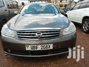 Nissan Fuga 2004 Gray | Cars for sale in Central Region, Kampala