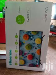 Brand New 39inches Hisense Smart TV | TV & DVD Equipment for sale in Central Region, Kampala