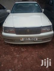 Toyota Crown 1996 White | Cars for sale in Central Region, Kampala