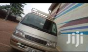Toyota Townace 1994 Gold | Cars for sale in Central Region, Kampala