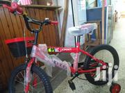 Kids Bicycle | Children's Clothing for sale in Central Region, Kampala