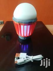Mosquito Killing Lamp With 3 Light Modes And Rechargeable | Home Accessories for sale in Central Region, Kampala