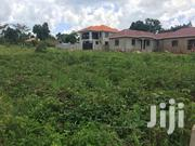 A Plot in Salaama Munyonyo Rd Kabuma Measuring 18 Decimals And | Land & Plots For Sale for sale in Central Region, Kampala