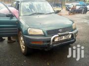 Toyota RAV4 1996 Green | Cars for sale in Central Region, Kampala