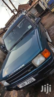 Land Rover Discovery I 1995 Beige | Cars for sale in Central Region, Kampala