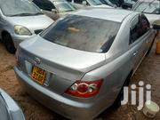 Toyota Mark X 2007 Silver | Cars for sale in Central Region, Kampala