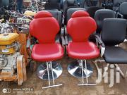 Salon Chairs For Sale | Salon Equipment for sale in Central Region, Kampala