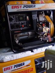 Generators   Electrical Equipments for sale in Central Region, Kampala