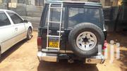 Landcruiser Sx Ual | Cars for sale in Central Region, Kampala