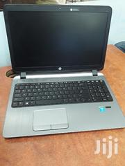 New Laptop HP ProBook 450 G2 4GB Intel Core i5 HDD 500GB | Laptops & Computers for sale in Central Region, Kampala