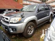 New Toyota Surf 2007 Gray | Cars for sale in Central Region, Kampala