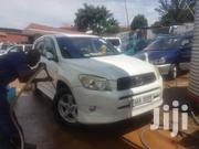 Toyota RAV4 2005 White | Cars for sale in Central Region, Kampala