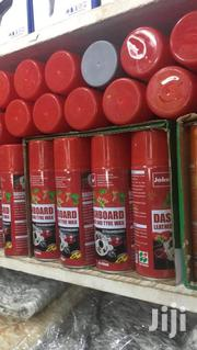 Protect Dashboard | Vehicle Parts & Accessories for sale in Central Region, Kampala