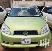 Daihatsu Bee 2006 Green | Cars for sale in Central Region, Kampala