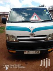 Toyota Hiace | Buses for sale in Eastern Region, Iganga