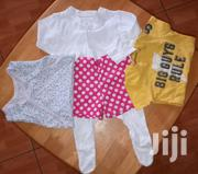 Baby Clothes for Boy or Girl 25 Pieces | Children's Clothing for sale in Central Region, Kampala