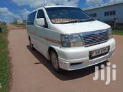Nissan Elgrand 2000 White | Cars for sale in Central Region, Kampala