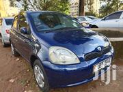 New Toyota Vitz 2000 Blue | Cars for sale in Central Region, Kampala