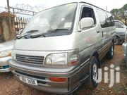 Toyota Super Custom UBA | Buses for sale in Central Region, Kampala