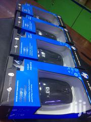 Hp Mouse | Computer Accessories  for sale in Central Region, Kampala