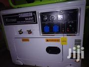 Diesel Silent Generator | Home Accessories for sale in Central Region, Kampala