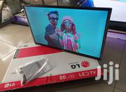Brand New LG Led Digital TV 32 Inches | TV & DVD Equipment for sale in Central Region, Kampala