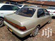 Toyota Corolla 1995 Gold | Cars for sale in Central Region, Kampala
