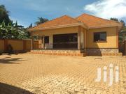 Bungalow for Sale in Najjera With Ready Title | Houses & Apartments For Sale for sale in Central Region, Kampala