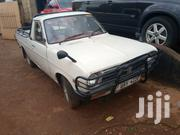 Nissan Pick-Up 1996 White | Cars for sale in Central Region, Kampala