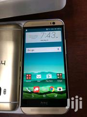 HTC One M9 32 GB Gray | Mobile Phones for sale in Central Region, Kampala
