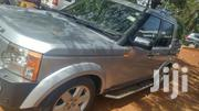 Land Rover Discovery II 2006 Silver | Cars for sale in Central Region, Kampala
