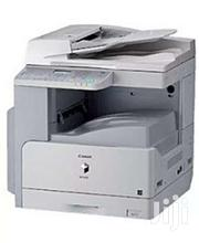 Canon Printer IR 2520 - White | Commercial Property For Sale for sale in Central Region, Kampala