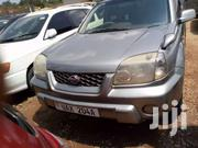 Nissan X Trail | Vehicle Parts & Accessories for sale in Central Region, Kampala