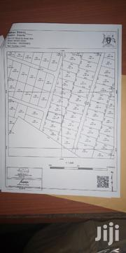 Titled Plot of Land at Namayumba-Hoima Road | Land & Plots For Sale for sale in Central Region, Wakiso