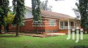 Spacious Family Bungalow for Sale at Njeru Municipality | Houses & Apartments For Sale for sale in Eastern Region, Jinja