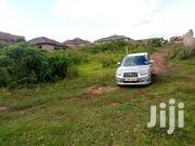 17 Decimals In Kira | Land & Plots For Sale for sale in Central Region, Kampala