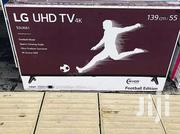 Brand New Boxed LG 55inches Smart UHD | TV & DVD Equipment for sale in Central Region, Kampala