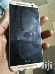 HTC One (M8) 16 GB Gold | Mobile Phones for sale in Central Region, Kampala