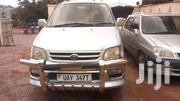 Toyota Noah Road Tourer 2001 Model, Silver | Cars for sale in Central Region, Kampala