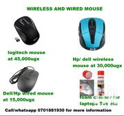 All Accessories for Your Laptops and Computers | Computer Accessories  for sale in Central Region, Kampala