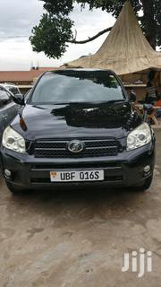 Toyota RAV4 2010 Black | Cars for sale in Central Region, Kampala